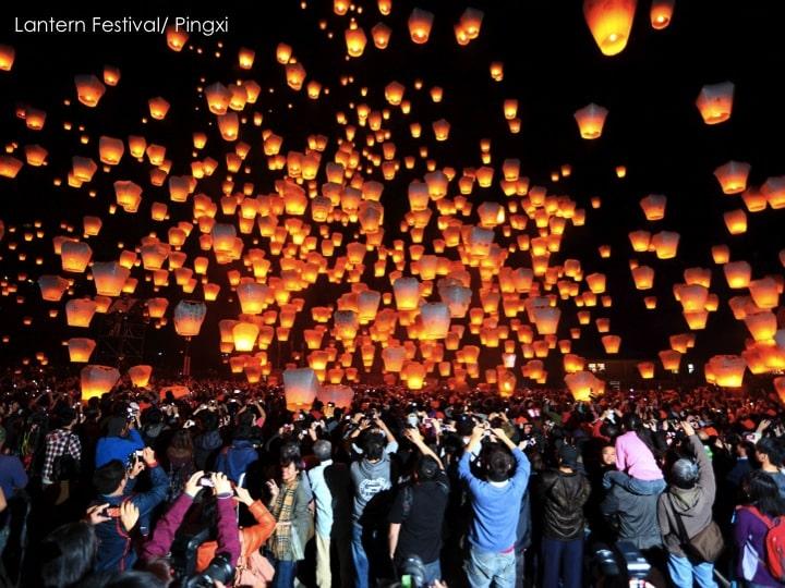 Sky lantern Festival yuan xiao jie