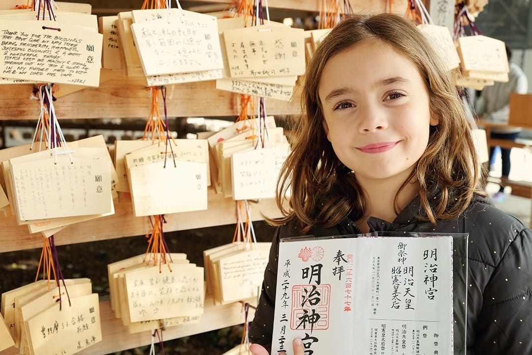 Japanese stamp book | Japanese Temples and Shrines