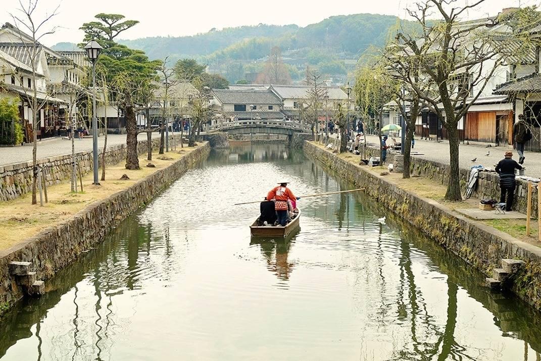 Kurashiki Okayama Japan