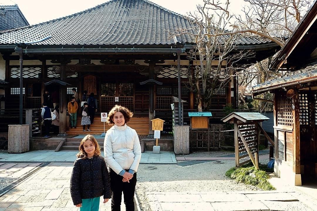 Myo-Ryu-Ji Ninja Temple Kanazawa