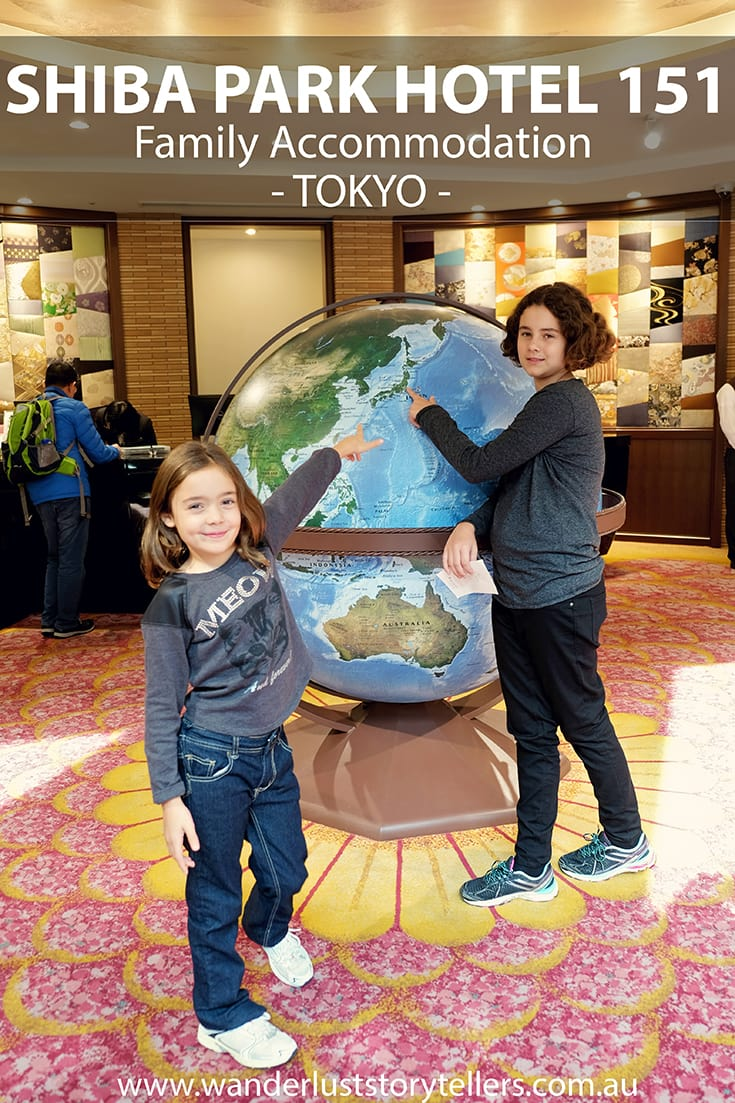 Wondering where to stay in Tokyo with your kids?  Why not check out our review of this family friendly hotel now!