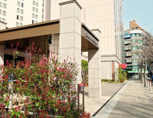 Shiba Park Hotel 151 Tokyo