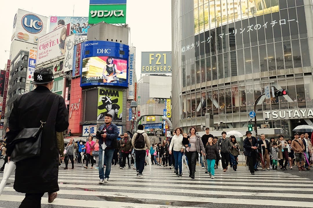 Shibuya Pedestrian Intersection