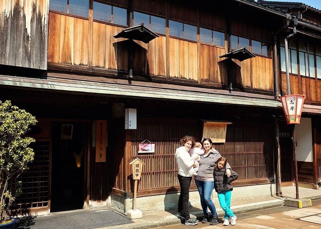 Kanazawa Tourist Attractions - Shima Geisha House
