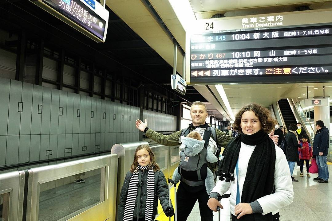 Japan JR Train Pass with Kids