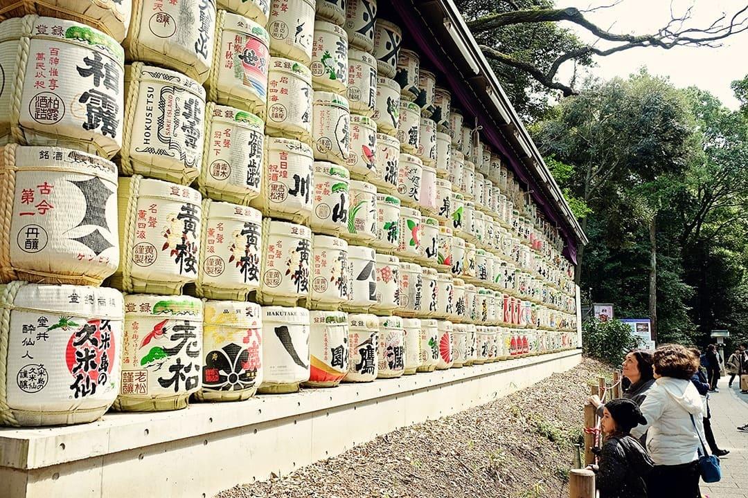 Yoyogi Park & Meiji Shrine - Tokyo, Japan