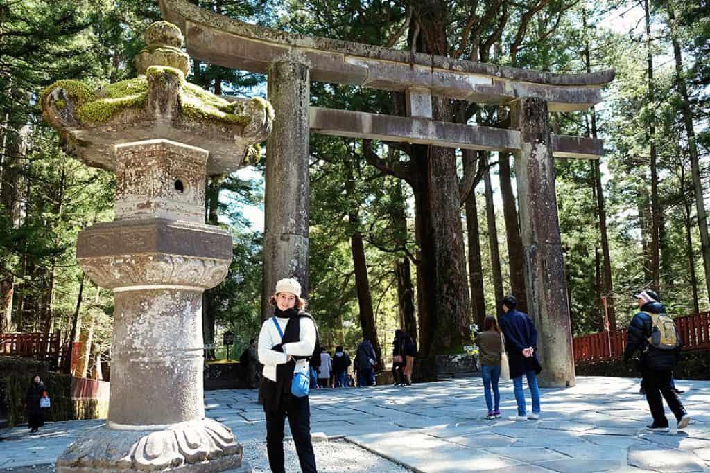 Nikko Entrance