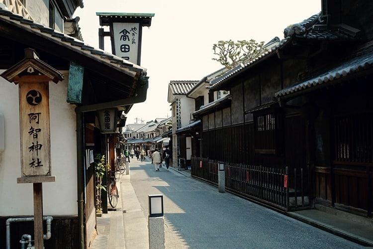 Beautiful Kurashiki Japan