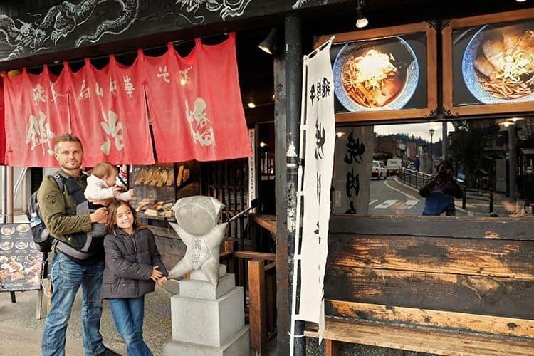 Takayama Restaurants