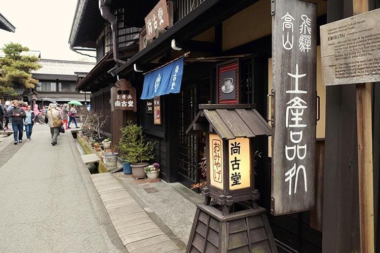 hida takayama Japan