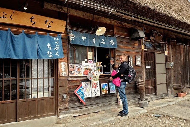 Ice scream Shop in Shirakawago