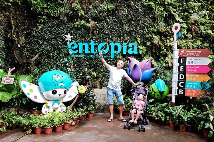 Entopia Langkawi family trip in Malaysia